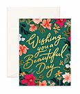 כרטיס ברכה- Beautiful Day Greeting Card