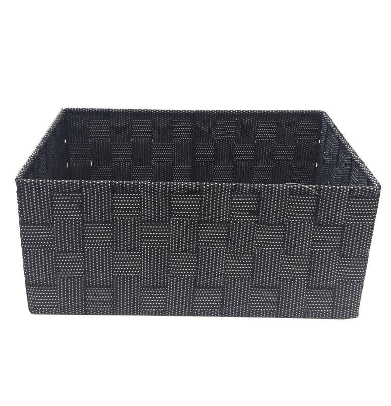 קופסת אחסון קשיחה מבד - שחורה בינונית