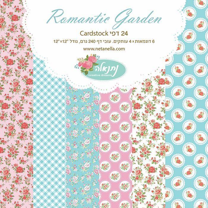 מארז דפי קארדסטוק - Romantic Garden