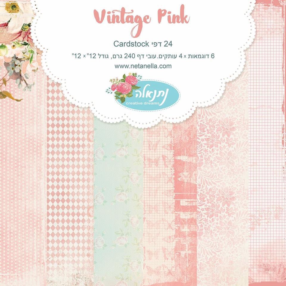 מארז דפי קארדסטוק - Vintage Pink