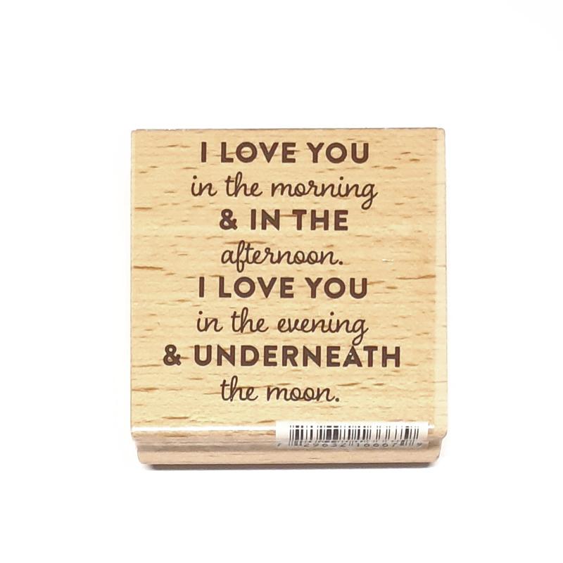 חותמת עץ - I LOVE YOU