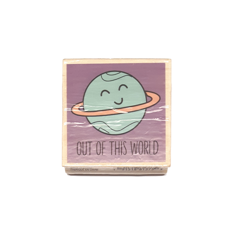 חותמת עץ - Out of this world