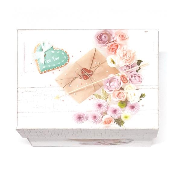 קופסת מתנה For You