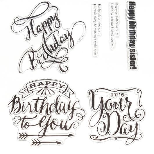 סט חותמות סיליקון - Happy Birthday to you