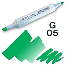 Copic Sketch Marker - G05 Emerald Green