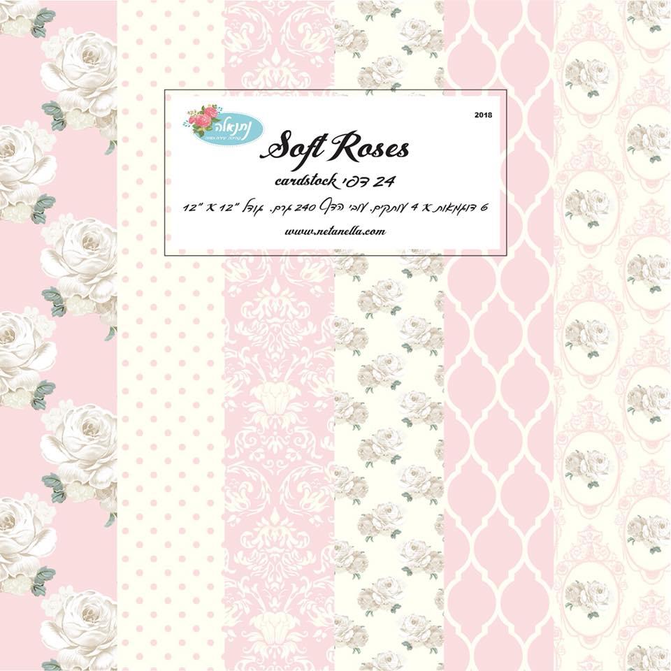 מארז דפי קארדסטוק - Soft Roses