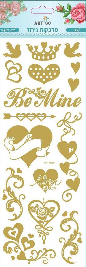 מדבקות מתגרדות מטאליות - זהב Be Mine