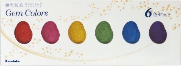 ZIG צבעי מים מטאלי צבעוני Gansai Tambi
