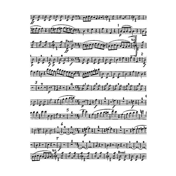 חותמת קלינג - Music Notes