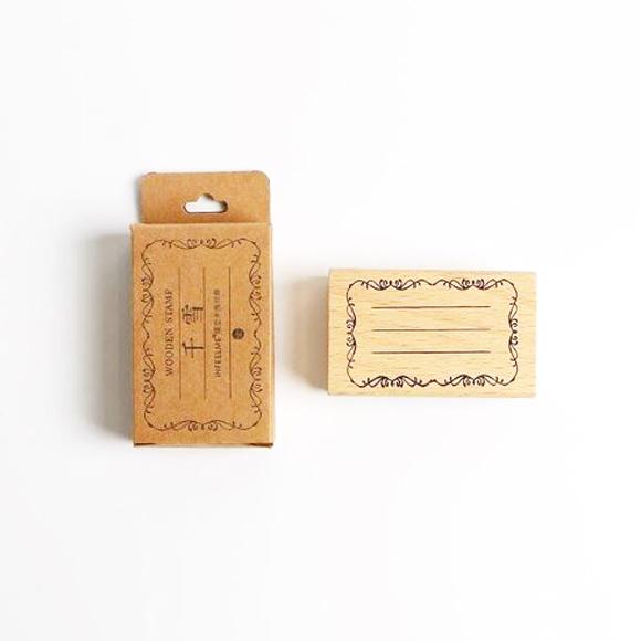 חותמת עץ - מסגרת מעוטרת