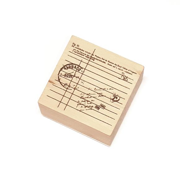 חותמת עץ - Travel stamp