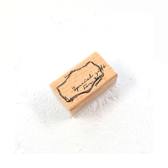 חותמת עץ - Special gift for you