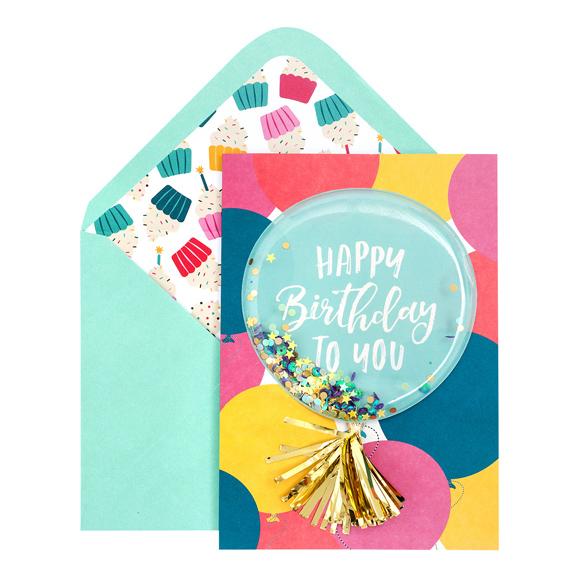 כרטיס ברכה ומעטפה Birthday - Balloon