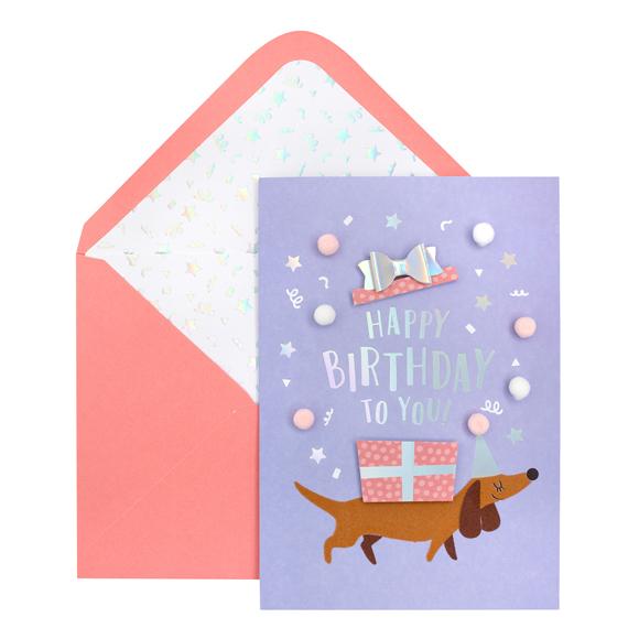 כרטיס ברכה ומעטפה Birthday - Dog