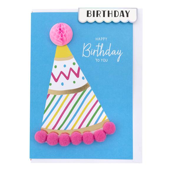 כרטיס ברכה ומעטפה Birthday - Party Hat