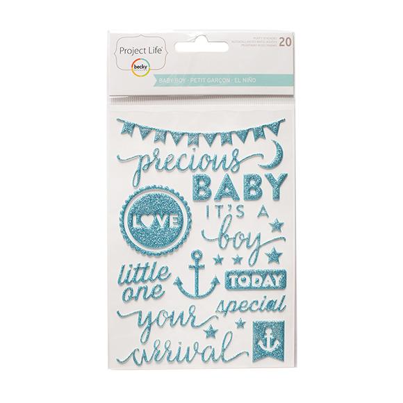 מדבקות פאף - BABY BOY EDITION