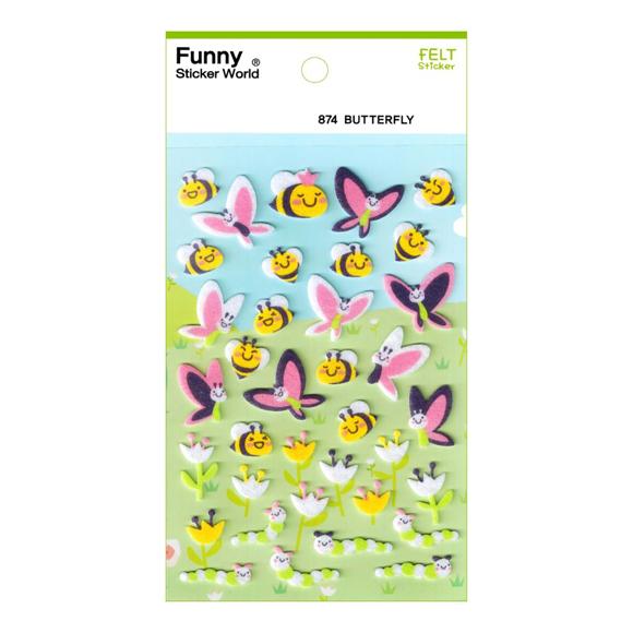 מדבקות לבד Funny Sticker - Butterfly