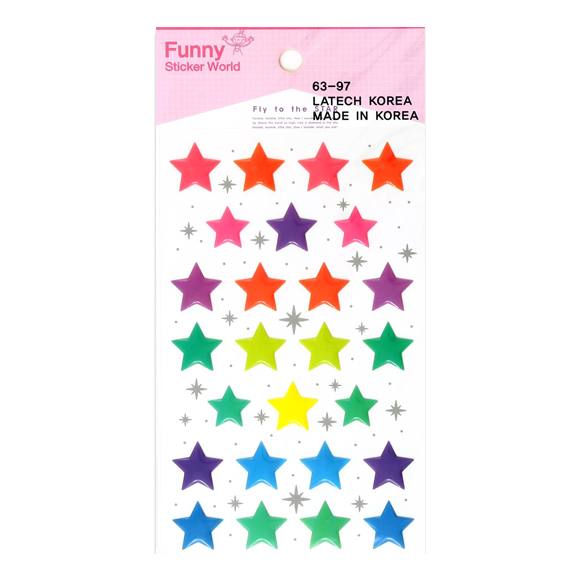 מדבקות אפוקסי Funny Sticker - Silver Star
