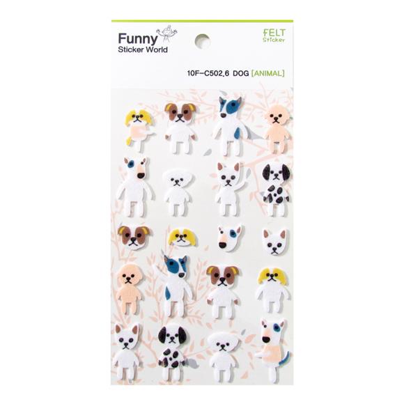 מדבקות לבד Funny Sticker - Dog