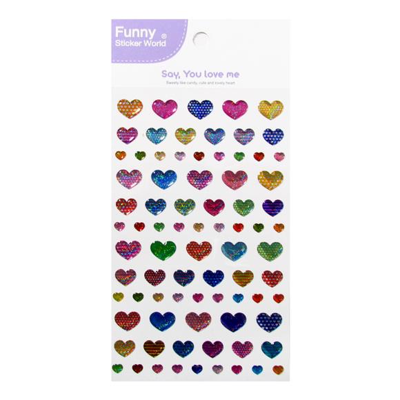 מדבקות אפוקסי Funny Sticker - Say' You Love Me