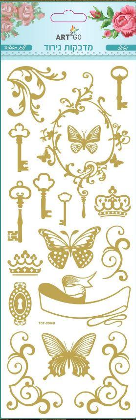 מדבקות מתגרדות מטאליות - מפתחות זהב