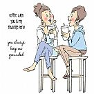 Girlfriends Cling Rubber Stamps - Coffee
