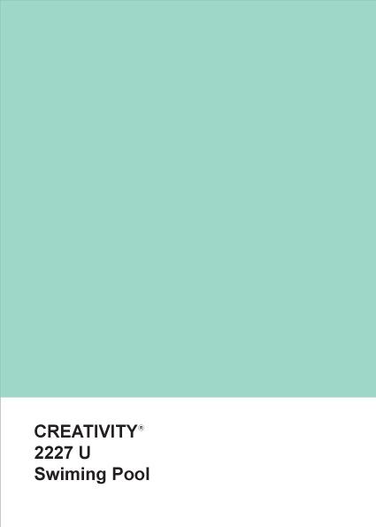 מחברת שורות - Creativity