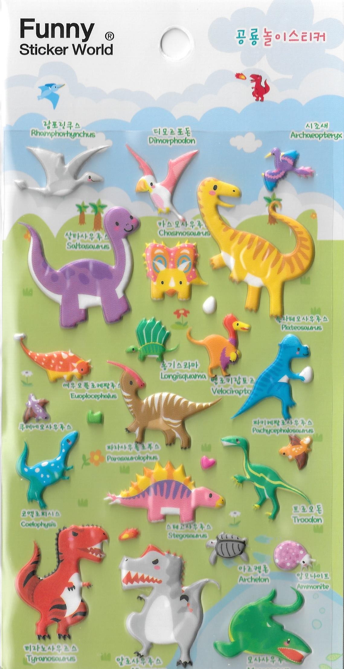 מדבקות פאף - Funny Sticker World - Dinosaur