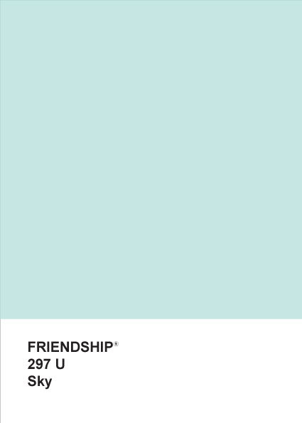 מחברת שורות - Freindship