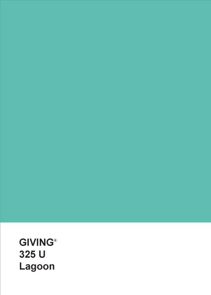 מחברת שורות - Giving