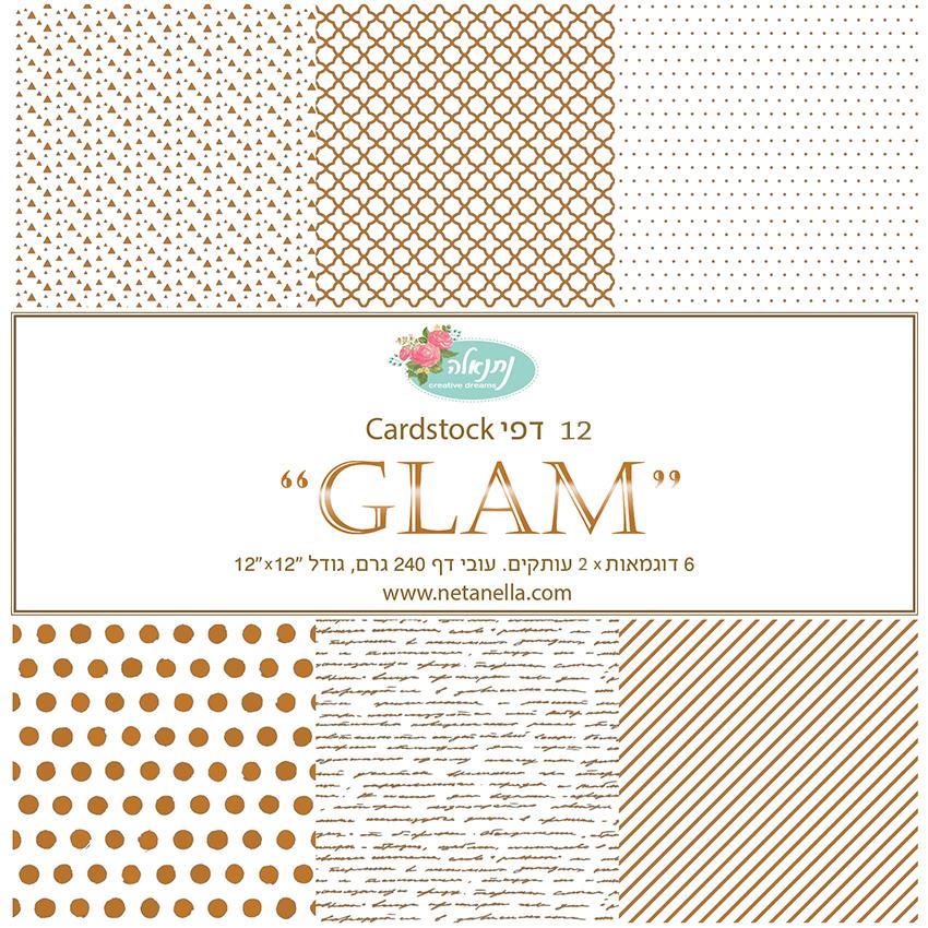 מארז דפי קארדסטוק - GLAM