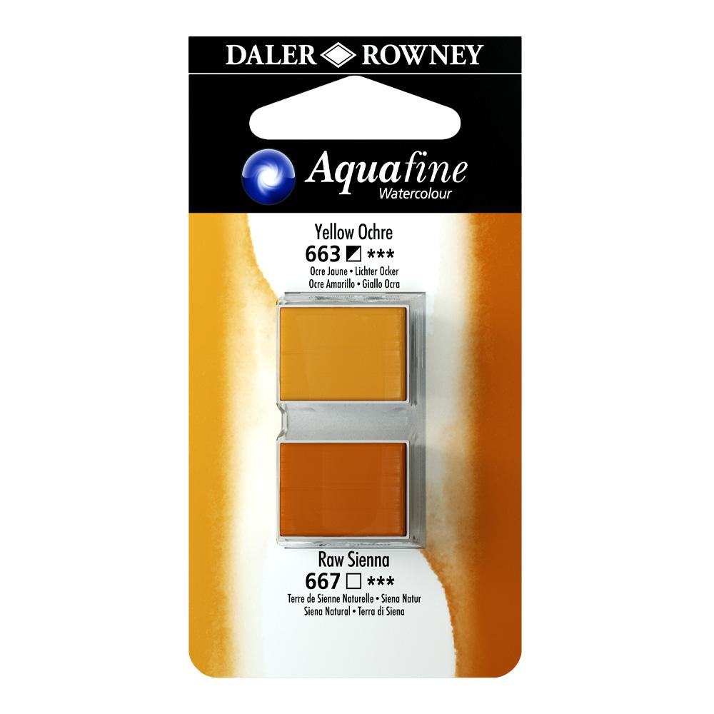 זוג קוביות צבעי מים 663/667 חום בהיר