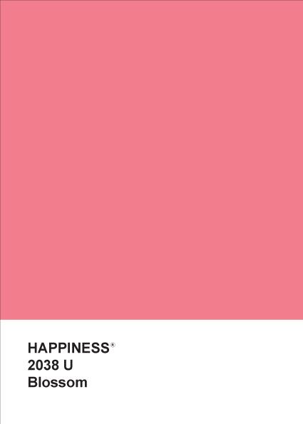 מחברת שורות - Happiness