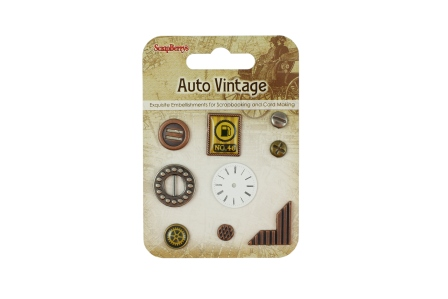 בראדים - Decorative Brads - Auto Vintage