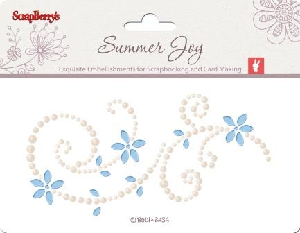 Pearls swirl - Summer Joy 3