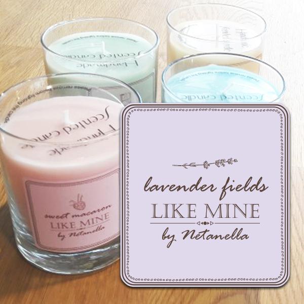 נר צילינדר קטן - Lavender Fields