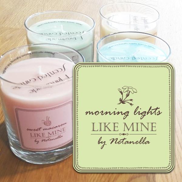 נר צילינדר קטן - Morning Lights
