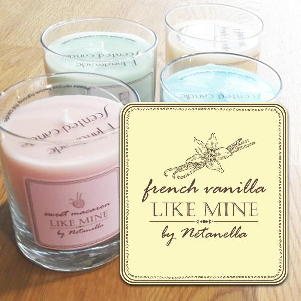 נר צילינדר קטן - French Vanilla